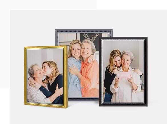 Adorable Frames